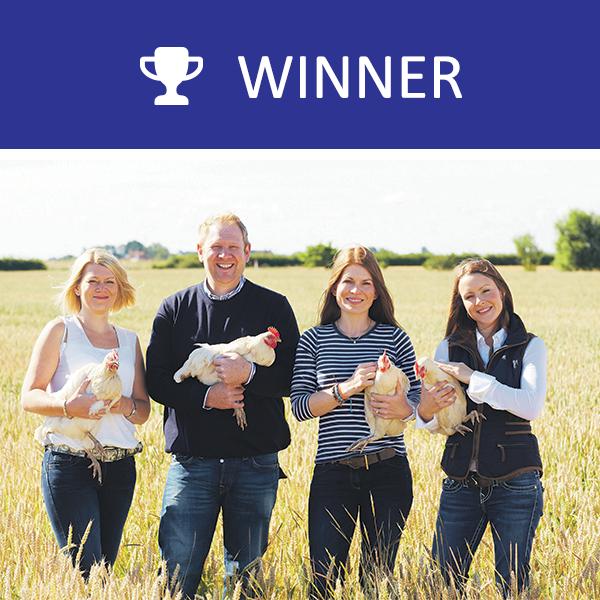 2017 winner The Fairburn Family